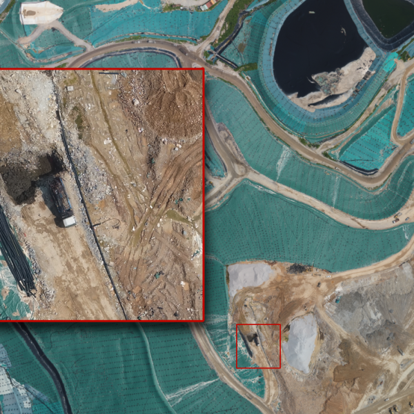 Landfill Area and Volume Study
